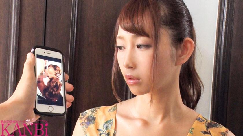 【織笠るみ】息子友達とエッチしてしまう美人妻♡スマホで撮影された動画に怯えてガチSEX!