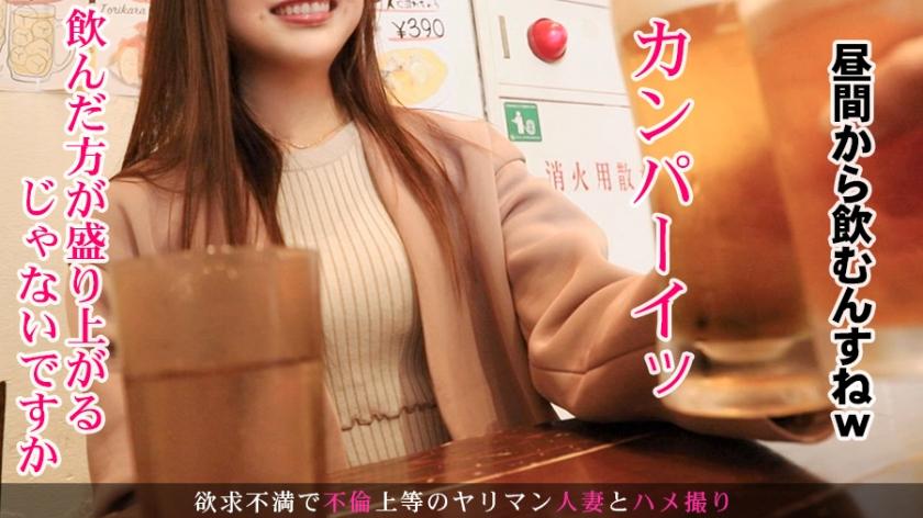 【旦那のSEXにウンザリな欲求不満妻に中出し!】今からこの人妻とハメ撮りします。04 at 神奈川県海老名市 すぐイってしまう旦那じゃ満足できず…責められては責め返す積極的なプレイの応酬!_pic3