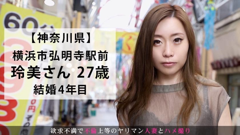 【旦那とのHじゃ満足できない…】今からこの人妻とハメ撮りします。09 at 神奈川県横浜市 早漏旦那のオチ○ポに募る不満…いつしかセックスレスになった人妻がAV応募!久々の逞しいチ○ポに夢中でしゃぶりつき、挿入などされようものなら…(336KNB-115)