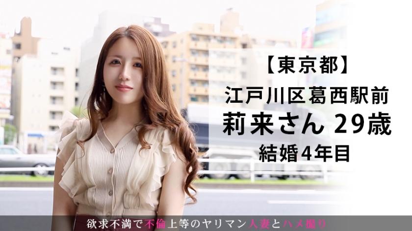 『主人とのセックスではちょっと物足りないんです…』性欲旺盛な若妻がさらなる快感を求めてAV応募!ザーメンを搾り取る腰使いで射精へと導き白濁ドロドロ精子を膣内なま注入!!! 今からこの人妻とハメ撮りします。14 at 東京都江戸川区葛西(336KNB-118)