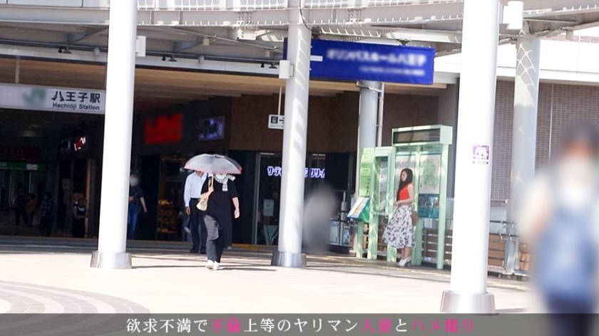 『主人が生活費とチ○ポをいれてくれないんです…』生活費のために2児の母がAV出演!お金メインで応募のはずが、欲求不満で乱れに乱れるドエロ妻でした!! 今からこの人妻とハメ撮りします。17 at 東京都八王子市3