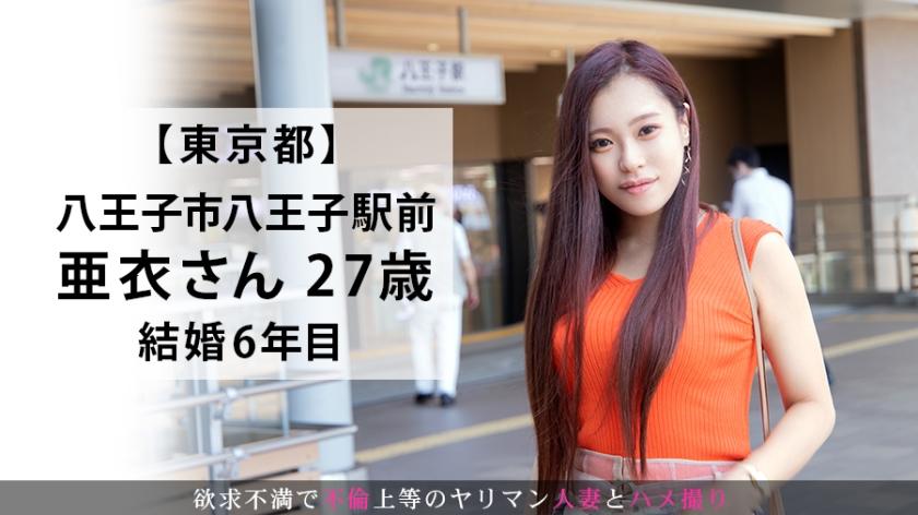 『主人が生活費とチ○ポをいれてくれないんです…』生活費のために2児の母がAV出演!お金メインで応募のはずが、欲求不満で乱れに乱れるドエロ妻でした!! 今からこの人妻とハメ撮りします。17 at 東京都八王子市4