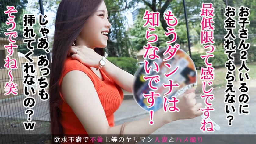 『主人が生活費とチ○ポをいれてくれないんです…』生活費のために2児の母がAV出演!お金メインで応募のはずが、欲求不満で乱れに乱れるドエロ妻でした!! 今からこの人妻とハメ撮りします。17 at 東京都八王子市5