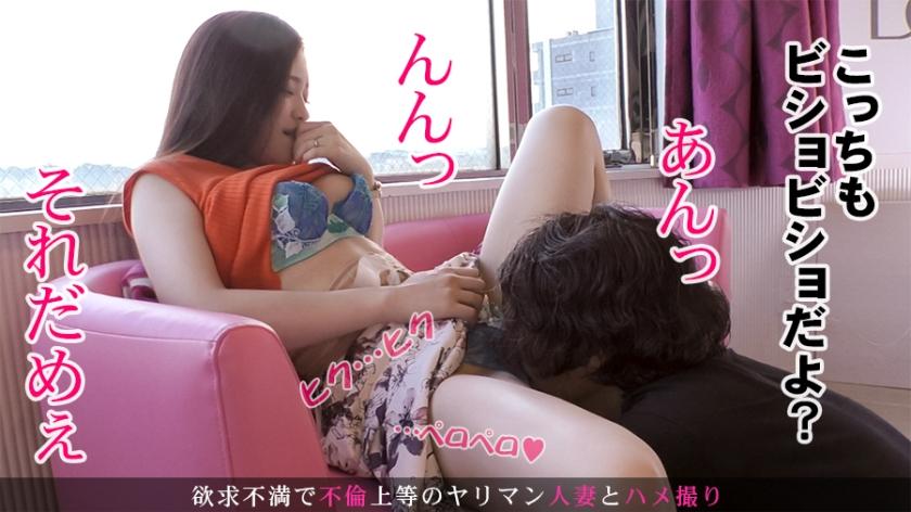 『主人が生活費とチ○ポをいれてくれないんです…』生活費のために2児の母がAV出演!お金メインで応募のはずが、欲求不満で乱れに乱れるドエロ妻でした!! 今からこの人妻とハメ撮りします。17 at 東京都八王子市9