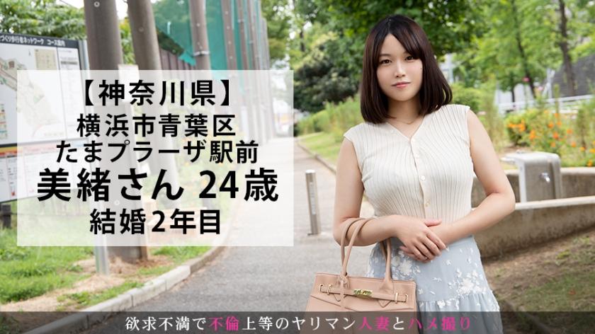 『セックスを撮影されたいんです…』ハメ撮り願望のある24歳の若妻登場!真っ白でたゆんたゆんの超乳でパイズリご奉仕♪柔乳をプルプル揺らしながら他人棒で悶える背徳セックス! 今からこの人妻とハメ撮りします。19 at 神奈川県横浜市青葉区