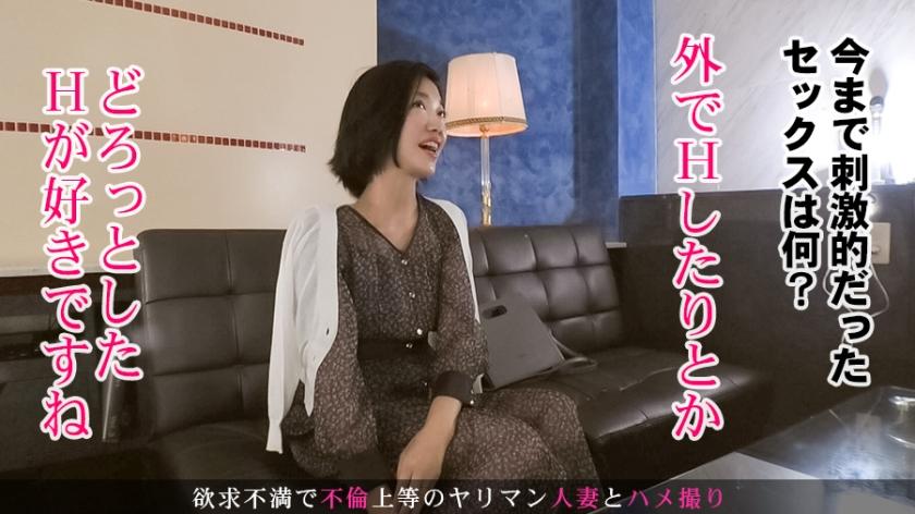 【心と体の寂しさはAV撮影で埋める】熟れて食べごろな美乳や美尻を曝け出し、男根を差し出せば美味しそうに味わい尽くす!芳醇なの愛液を滴らせる無毛マ●コへ挿入すれば卑猥な声でイキ果てる!結婚15年目の麗しき人妻が魅せる背徳セックス! 今からこの人妻とハメ撮りします。24 at 神奈川県大和市桜ケ丘[サムネイム04]