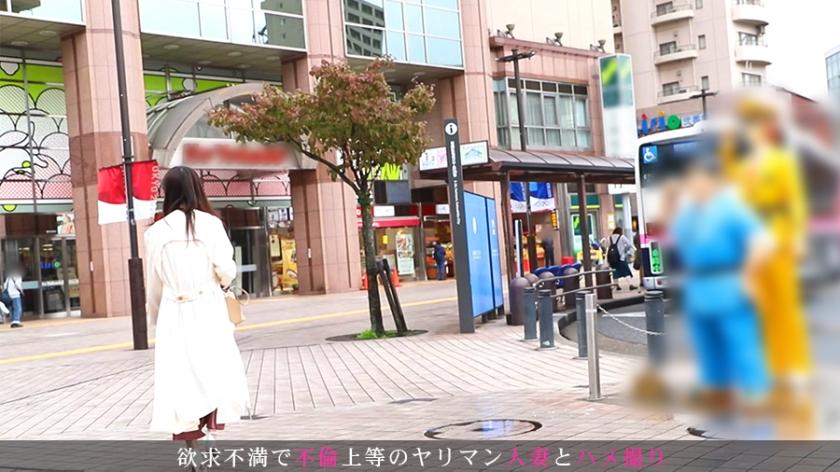 本当の快楽を知らない人妻「あまりSEXが好きじゃないんですよね…」そんなセリフが嘘のような激しいHに身も心も踊る!抜群のスタイルが映えまくり! 今からこの人妻とハメ撮りします。25 at 東京都葛飾区亀有[サムネイム01]