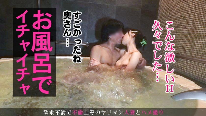 本当の快楽を知らない人妻「あまりSEXが好きじゃないんですよね…」そんなセリフが嘘のような激しいHに身も心も踊る!抜群のスタイルが映えまくり! 今からこの人妻とハメ撮りします。25 at 東京都葛飾区亀有[サムネイム16]