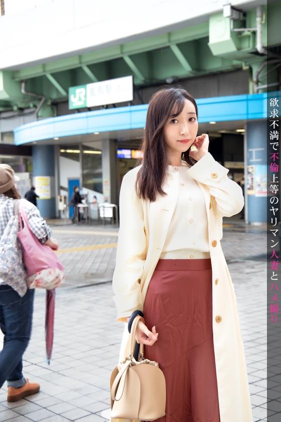 本当の快楽を知らない人妻「あまりSEXが好きじゃないんですよね…」そんなセリフが嘘のような激しいHに身も心も踊る!抜群のスタイルが映えまくり! 今からこの人妻とハメ撮りします。25 at 東京都葛飾区亀有[サムネイム18]