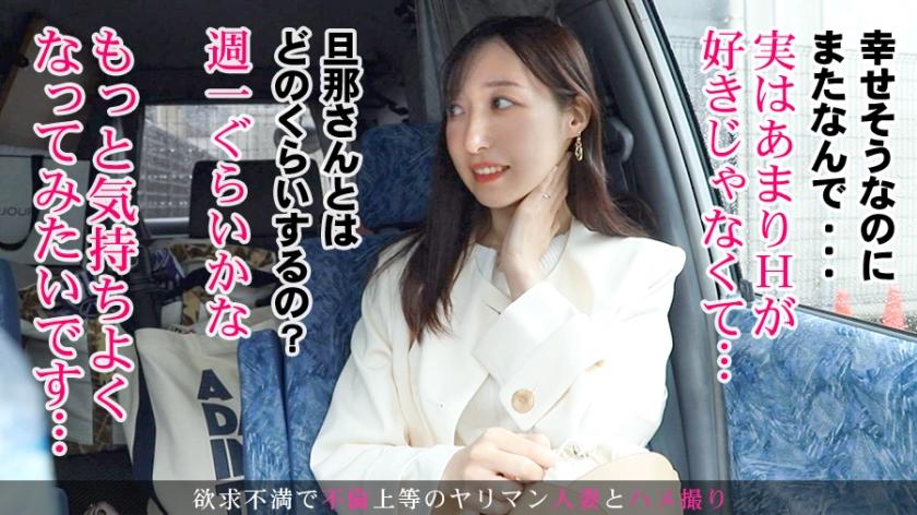 本当の快楽を知らない人妻「あまりSEXが好きじゃないんですよね…」そんなセリフが嘘のような激しいHに身も心も踊る!抜群のスタイルが映えまくり! 今からこの人妻とハメ撮りします。25 at 東京都葛飾区亀有[サムネイム03]