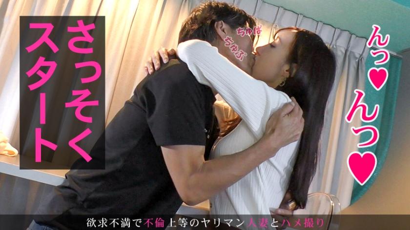 本当の快楽を知らない人妻「あまりSEXが好きじゃないんですよね…」そんなセリフが嘘のような激しいHに身も心も踊る!抜群のスタイルが映えまくり! 今からこの人妻とハメ撮りします。25 at 東京都葛飾区亀有[サムネイム04]