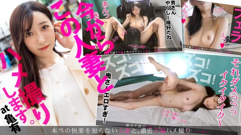 【動画あり】本当の快楽を知らない人妻「あまりSEXが好きじゃないんですよね…」そんなセリフが嘘のような激しいHに身も心も踊る!抜群のスタイルが映えまくり! 今からこの人妻とハメ撮りします。25 at 東京都葛飾区亀有