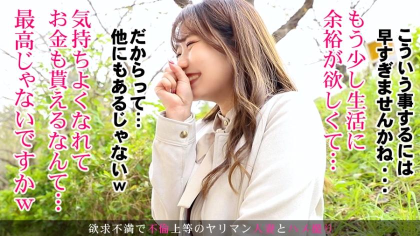 夫婦円満!でもこんなご時世だしお小遣いにAV出演!その爆尻を叩いてバコバコ突きまくればニコニコと可愛らしい笑顔も恍惚の表情へと…! 今からこの人妻とハメ撮りします。28 at 神奈川県川崎市武蔵小杉1
