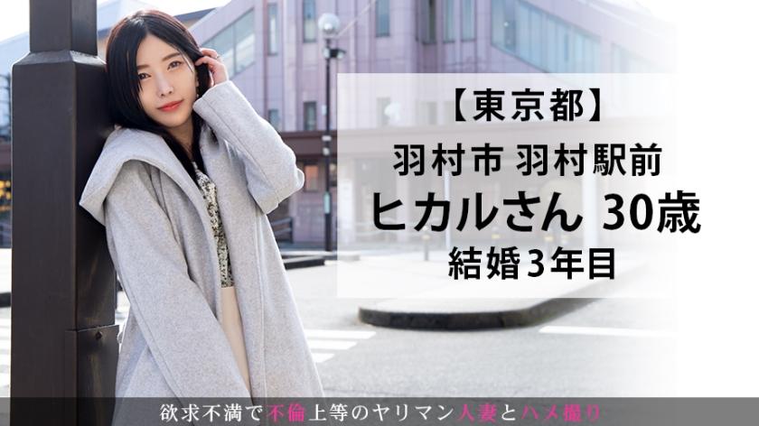 まさに「マンイーター」!!欲求不満で不倫上等!中出し上等!!射精後も精子を搾りとろうとする無限チ○ポ喰いのスレンダー人妻現る!! 今からこの人妻とハメ撮りします。31 at 東京都羽村市-エロ画像-3枚目