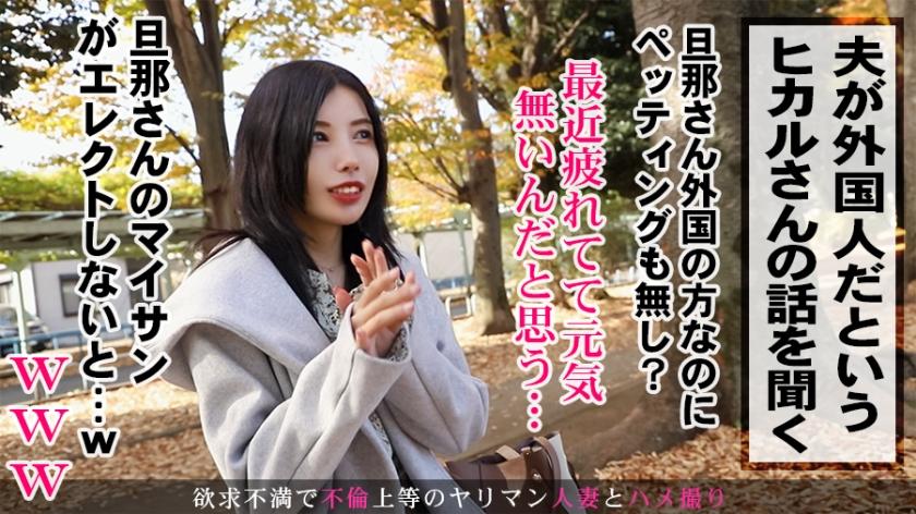 まさに「マンイーター」!!欲求不満で不倫上等!中出し上等!!射精後も精子を搾りとろうとする無限チ○ポ喰いのスレンダー人妻現る!! 今からこの人妻とハメ撮りします。31 at 東京都羽村市-エロ画像-4枚目