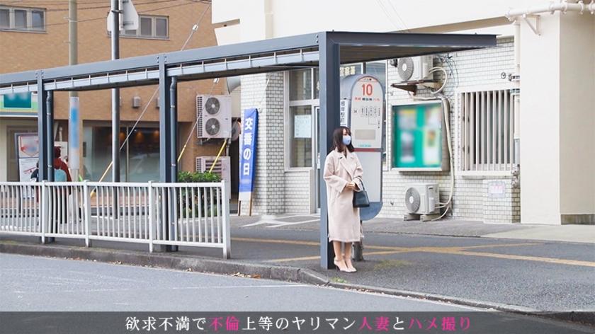 家建てるお金が欲しくてAV応募!旦那とも毎日SEXするのに満足できない性豪妻にウルウルな眼差しにせがまれて…。 今からこの人妻とハメ撮りします。35 at 神奈川県横浜市根岸駅前_pic1