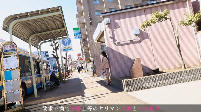 「旦那のセックスがノーマルで物足んない…昔の男にされてたハメ撮りの興奮をもう一度味わいたい…」清楚に見えた人妻看護師は痙攣イキを繰り返す淫乱淑女だった。  今からこの人妻とハメ撮りします。42 at 神奈川県横浜市神奈川区三ツ沢のサンプル画像1