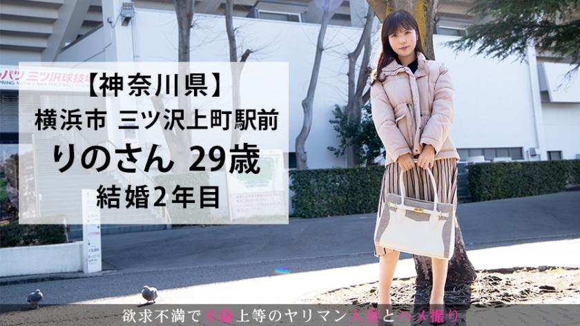 「旦那のセックスがノーマルで物足んない…昔の男にされてたハメ撮りの興奮をもう一度味わいたい…」清楚に見えた人妻看護師は痙攣イキを繰り返す淫乱淑女だった。  今からこの人妻とハメ撮りします。42 at 神奈川県横浜市神奈川区三ツ沢のサンプル画像2