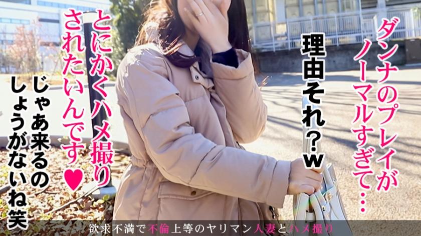 「旦那のセックスがノーマルで物足んない…昔の男にされてたハメ撮りの興奮をもう一度味わいたい…」清楚に見えた人妻看護師は痙攣イキを繰り返す淫乱淑女だった。  今からこの人妻とハメ撮りします。42 at 神奈川県横浜市神奈川区三ツ沢のサンプル画像3