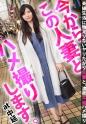 (≥o≤) - 今からこの人妻とハメ撮りします。44 at 東京都品川区中延駅前 - 瑠衣さん 31歳 結婚5年目