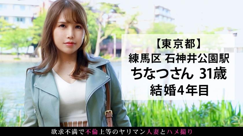 『同じ人と何回もセックスできないんです…』旦那とは数年間レス状態。新たなセックス相手を探すべくAVに出演する美人妻!極上フェラテクとキツマンで男優がメロメロ状態にwww 今からこの人妻とハメ撮りします。56 at 東京都練馬区石神井公園駅前-エロ画像-1枚目