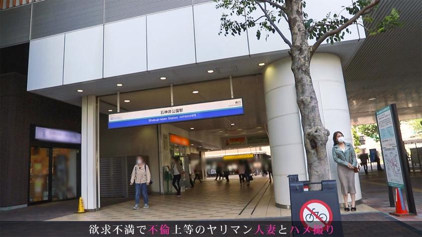 『同じ人と何回もセックスできないんです…』旦那とは数年間レス状態。新たなセックス相手を探すべくAVに出演する美人妻!極上フェラテクとキツマンで男優がメロメロ状態にwww 今からこの人妻とハメ撮りします。56 at 東京都練馬区石神井公園駅前-エロ画像-2枚目