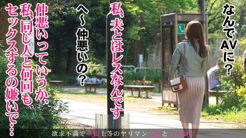 『同じ人と何回もセックスできないんです…』旦那とは数年間レス状態。新たなセックス相手を探すべくAVに出演する美人妻!極上フェラテクとキツマンで男優がメロメロ状態にwww 今からこの人妻とハメ撮りします。56 at 東京都練馬区石神井公園駅前-エロ画像-3枚目