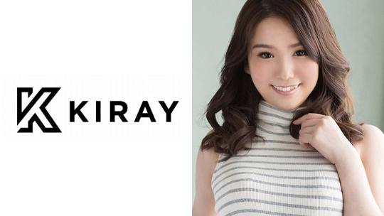 笹倉杏 - S-Cute KIRAY - an Hカップ