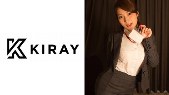 八乃つばさ - S-Cute KIRAY - つばさ  22歳 おじさまフェチな美人OLのHな誘惑