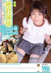 (076KTDS-213)[KTDS-213]絶対領域 2nd impact Vol.8 ダウンロード