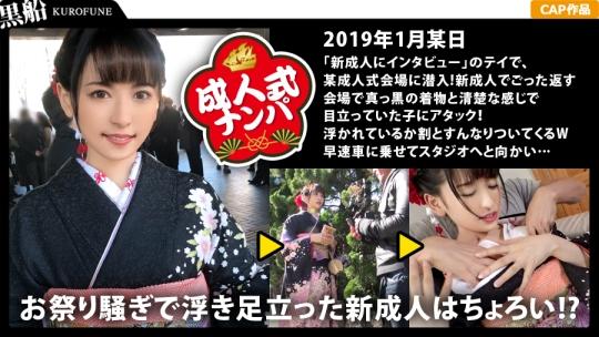 紗々原ゆり - イベントナンパ 17 - かなみ 20歳
