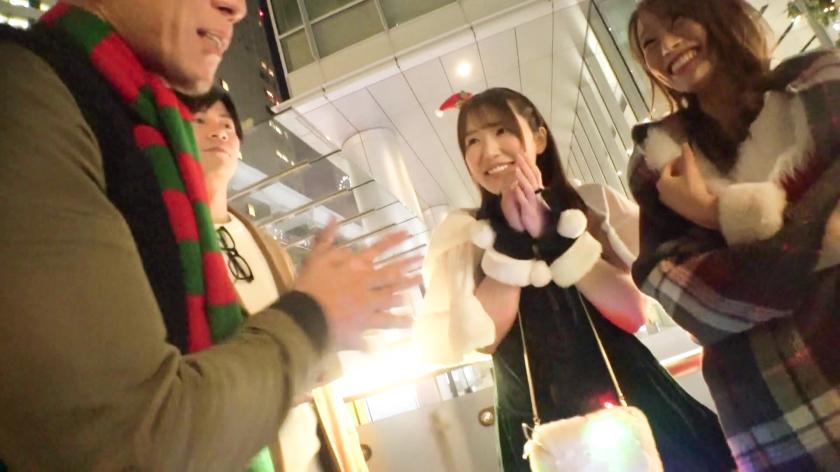 小〇陽〇激似!!ゆるふわ小悪魔系キャバ嬢(22)をクリスマスナンパ♪真っ白な特盛ふわパイをケーキ代わりにいただきマスwwふんわり笑顔で何でも受け入れてくれるエロ女神の乳揺れ圧巻セックス!!_pic0