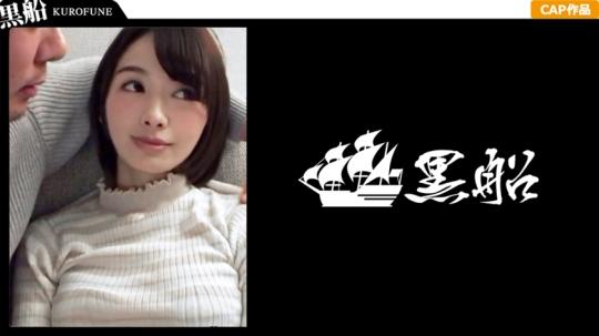向井藍 - J〇個撮 19 - えみ