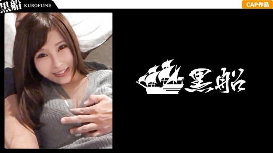 葉月レイラ-【No.1キャバ嬢アフター個撮 クールな顔して感度抜群なギャルに中出し ゆかちゃん編】(326JKK-014)