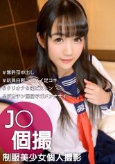 ふわり結愛 J○個撮(326JKK-017)