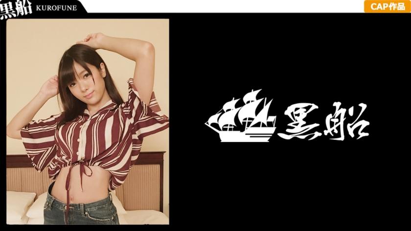 【憧れのAV男優・なつみちゃん編】キュートでエロエロな黒髪女子〇生とマジイキ本気セックスしてみた!