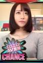 桐山結羽 - エロエロ!AV面接 Case.02 - 初撮影でイキまくるムッツリお姉さん