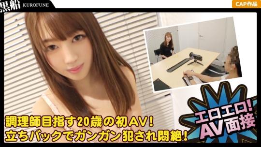 三田杏 - エロエロ!AV面接 Case.09 - るる