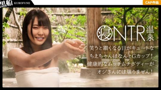 新垣智江-【NTR温泉】僕にはもったいないくらい可愛いくて美肌な彼女が見ず知らずの男とHをしたらどんな表情をしてヤルのか見てみたい チエ(326ONS-010)