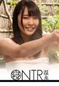 新垣智江 - 【NTR温泉】僕にはもったいないくらい可愛いくて美肌な彼女が見ず知らずの男とHをしたらどんな表情をしてヤルのか見てみたい チエ