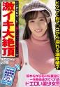 栄川乃亜 - すれ違いアプリナンパ 04 - あや