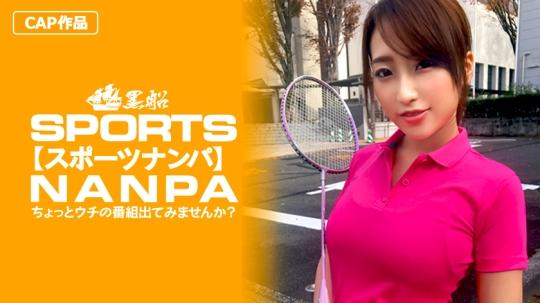 八乃つばさ - スポーツ女子 13 - くみ 19歳
