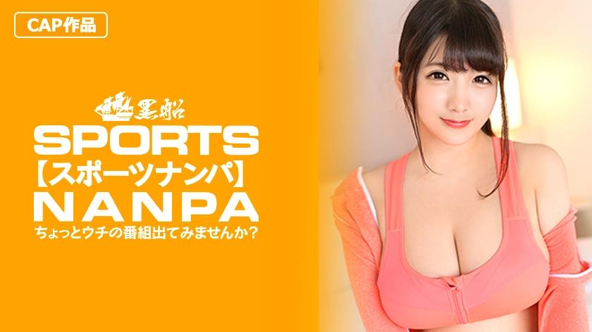 326SPOR-016 【スポーツ女子】Kカップヨガ美女!