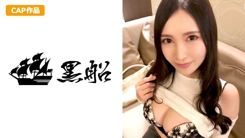【裏風俗】全国裏風俗紀行 in 南アルプス市 Gカップ爆乳嬢のローションヌルヌルパイズリSEX!