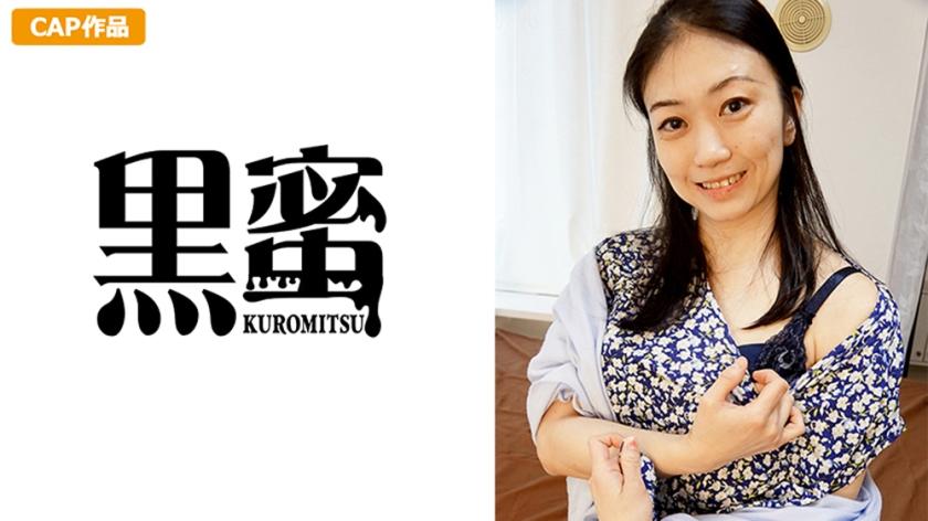 398CON-002 Riko (37) Creampie Mature Woman