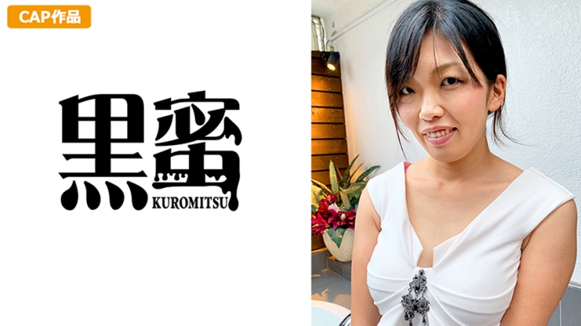 398CON-029 Yuri (33) Creampie Mature Woman
