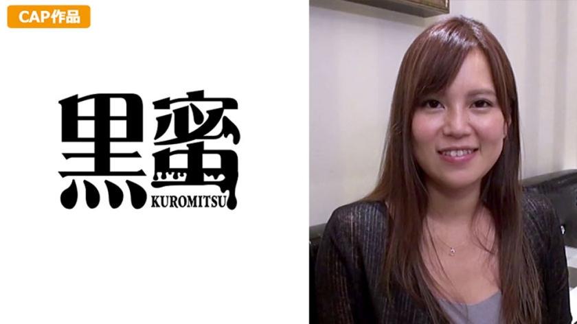 398CON-056 Reiko (36)