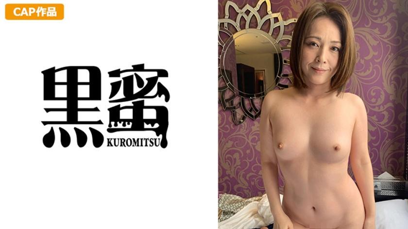 398CON-062 Tomoka (42)