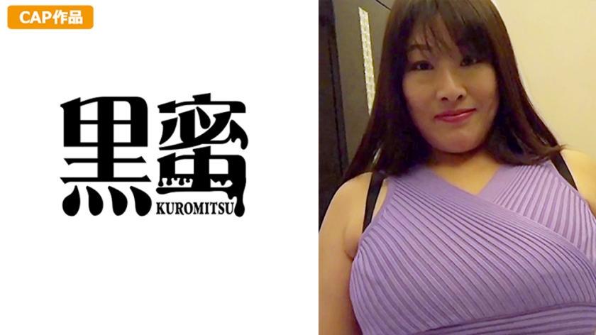 398CON-074 Yukie (36)