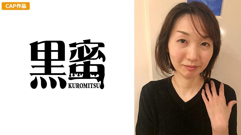 [KMTU-004] ともみ 42歳 | JAV